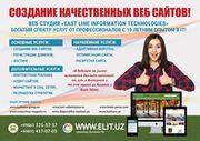 Создание и продвижение сайтов по всему Узбекистану